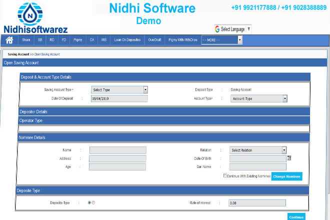 nidhi software feature